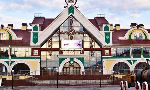 ЖД Вокзал ЖД вокзал Белово